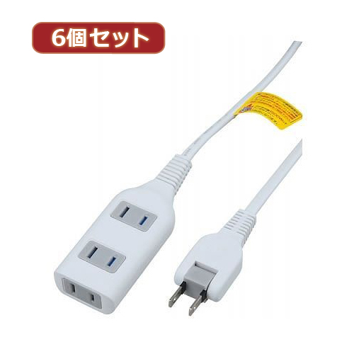 日用品 便利 ユニーク YAZAWA 6個セット耐トラ付タップ3個口 Y02S305WHX6