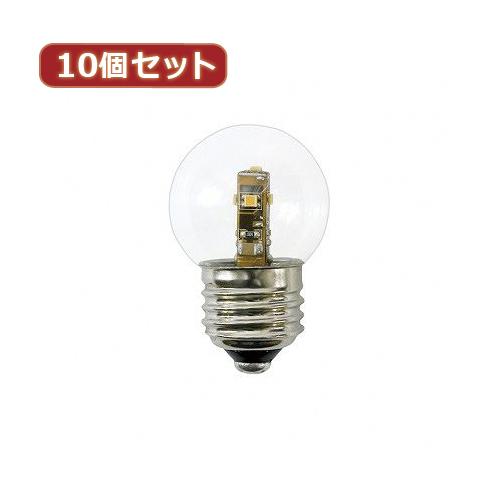 日用品 便利 ユニーク YAZAWA 10個セット G50形LEDランプ電球色E17クリア LDG1LG50E173X10