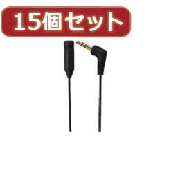 便利雑貨 【15個セット】 オーディオ延長コード5mブラック TK205X15