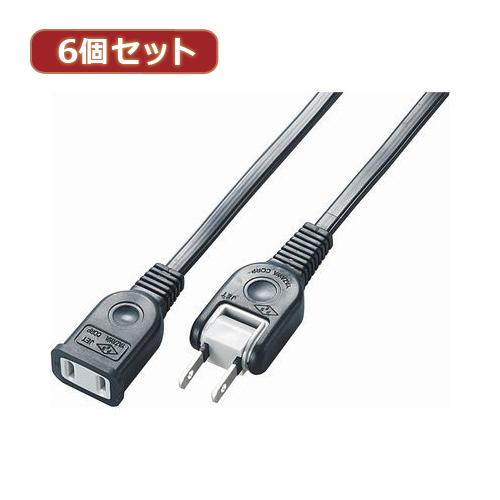 便利雑貨 【6個セット】耐トラ付延長コード Y02105BKX6