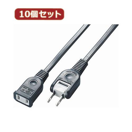 日用品 便利 ユニーク YAZAWA 10個セット耐トラ付延長コード Y02102BKX10