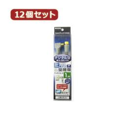 お役立ちグッズ 【12個セット】 地デジ対応アンテナコード(片側接栓タイプ) 1m S4CFL010SSX12