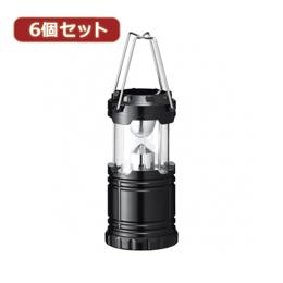 電化製品関連 YAZAWA 6個セットキャンピングランタン Y06LA01BKX6