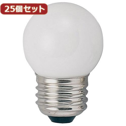 日用品 便利 ユニーク YAZAWA 25個セット ベビーボール球25WホワイトE14 G401425WX25