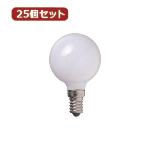 【25個セット】 ベビーボール球25WホワイトE14 G501425WX25お得 な全国一律 送料無料 日用品 便利 ユニーク