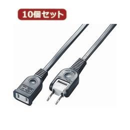 電化製品 関連商品 【10個セット】耐トラ付延長コード Y02101BKX10