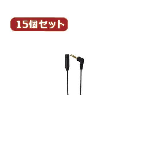生活関連グッズ 【15個セット】 オーディオ延長コード3mブラック TK203X15