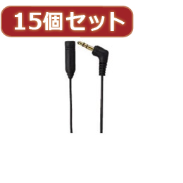 便利雑貨 【15個セット】 オーディオ延長コード3mブラック TK203X15
