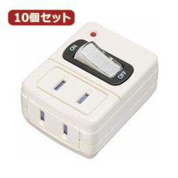 便利雑貨 【10個セット】 雷ガード付省エネタップ Y02FUSK210WHX10