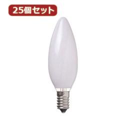 便利雑貨 【25個セット】 シャンデリア球10Wホワイト口金E14 C321410WX25