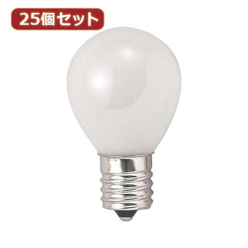 日用品 便利 ユニーク YAZAWA 25個セット クリプトンミニランプ25W形フロスト KS351722FX25