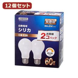 便利雑貨 【12個セット】 長寿命シリカ60W形2P LW100V60WWL2PX12