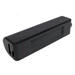 モバイルチャージャーボイスレコーダー VR-MB500-16GB