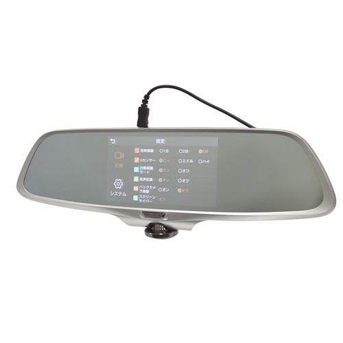 ミラー型360度全方位ドライブレコーダー CARDVR36人気 お得な送料無料 おすすめ 流行 生活 雑貨