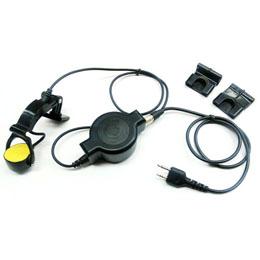 便利雑貨 阿吽-H(アイコム) アイコムタイプ トランシーバー IC-4100・IC-4110対応 GD-AHI-4100