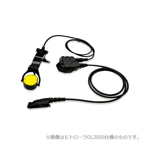 生活関連グッズ トランシーバー モトローラ MS50対応 阿吽M-L/MS GD-AM250-MS