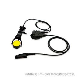 トレンド 雑貨 おしゃれ 阿吽M-L/MS モトローラ トランシーバー MS50対応 GD-AM250-MS