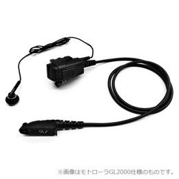 阿吽E-L/GL モトローラ トランシーバー GL-2000対応 GD-AE250-GL人気 お得な送料無料 おすすめ 流行 生活 雑貨