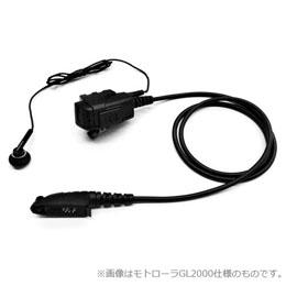 便利雑貨 阿吽E-L/MS モトローラ トランシーバー MS50対応 GD-AE250-MS