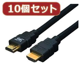 便利雑貨 【10個セット】 ケーブル HDMI 20.0m(1.4規格 3D対応) HDMI-200G3X10