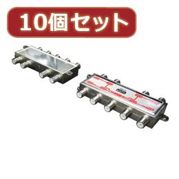 オフィス用品関連 【10個セット】 アンテナ 1:8分配器(VHF・UHF・BS・CS) VUBC-18X10