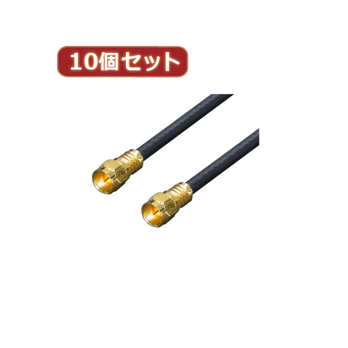 生活関連グッズ 【10個セット】 アンテナ 4Cケーブル 5.0m + L型 F4-500X10
