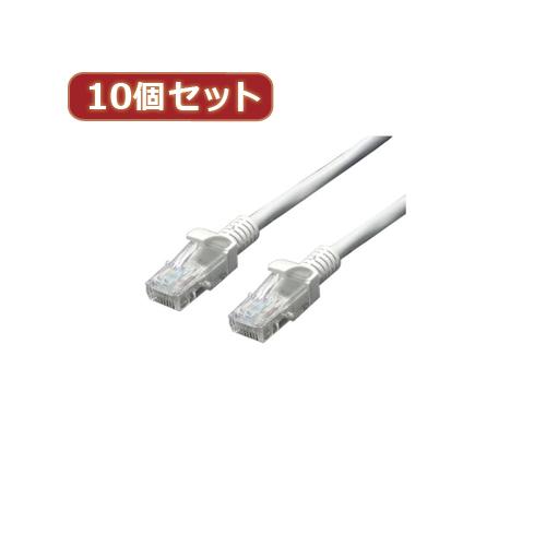 【10個セット】 LANケーブル CAT5 15.0m LAN5-CA1500X10お得 な全国一律 送料無料 日用品 便利 ユニーク