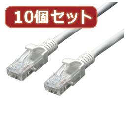 便利雑貨 【10個セット】 LANケーブル CAT5 15.0m LAN5-CA1500X10