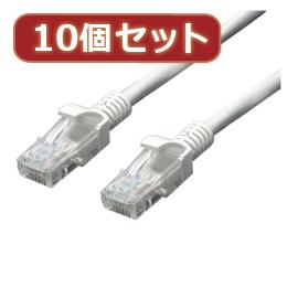 便利雑貨 【10個セット】 LANケーブル CAT5 20.0m LAN5-CA2000X10