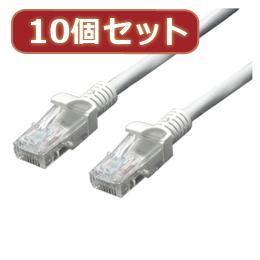 便利雑貨 【10個セット】 LANケーブル CAT5 50.0m LAN5-CA5000X10