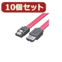 パソコン周辺機器関連 【10個セット】 eSATA I型-SATA I型(中) E/SATA-IIMX10