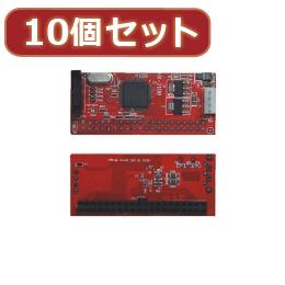 【10個セット】 IDEドライブ接続タイプ L型 IDE-SATALDX10