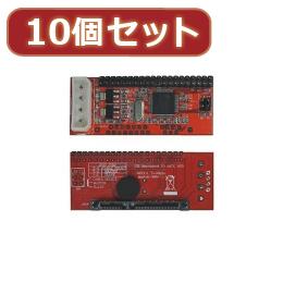 便利雑貨 【10個セット】 SATAドライブ接続タイプ Z型 IDE-SATAZDX10