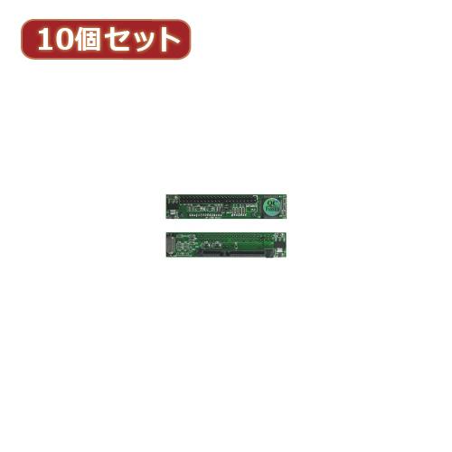 生活関連グッズ 【10個セット】 2.5