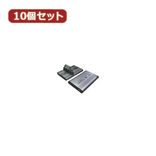 日用品 便利 ユニーク 変換名人 10個セット SATA 2.5