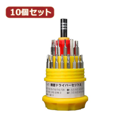 【10個セット】 特殊ドライバーセット DS31/AX10