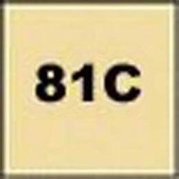 お役立ちグッズ X028 全面カラーフィルター ウォーム81C