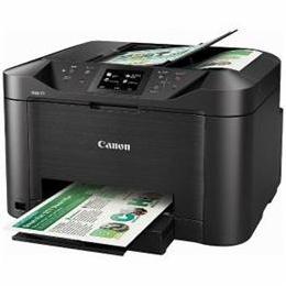 パソコン関連 Canon MAXIFYMB5130 A4プリント対応 ビジネスインクジェット複合機 MB5130