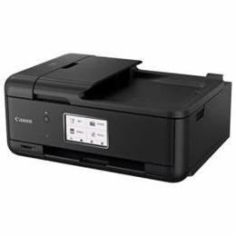 日用品 便利 ユニーク Canon PIXUSTR8530 A4プリント対応 インクジェット複合機 「PIXUS(ピクサス)」 TR8530
