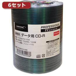 6セット CD-R(データ用)高品質 100枚入 TYCR80YS100BX6  お得 な 送料無料 人気 トレンド 雑貨 おしゃれ