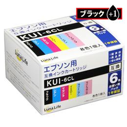 便利雑貨 エプソン用 KUI-6CL 互換インクカートリッジ ブラック1本おまけ付き7本セット