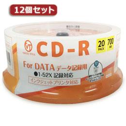 12個セット CD-R(Data) 1回記録用 700MB 1-52倍速 20Pスピンドルケース20P インクジェットプリンタ対応(ホワイト) CDRD700MB.20SX12お得 な全国一律 送料無料 日用品 便利 ユニーク