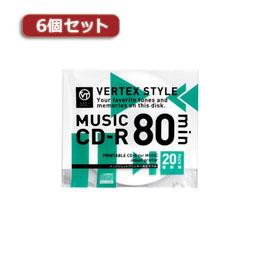 6個セット CD-R(Audio) 80分 20P インクジェットプリンタ対応(ホワイト) 20CDRA80VX.WPX6お得 な全国一律 送料無料 日用品 便利 ユニーク