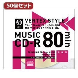 便利雑貨 50個セット CD-R(Audio) 80分 1P インクジェットプリンタ対応(ホワイト) 1CDRA80VX.WPX50