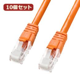 パソコン周辺機器関連 10個セット つめ折れ防止カテゴリ6LANケーブル KB-T6TS-05D KB-T6TS-05DX10