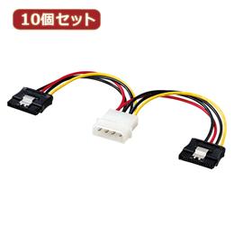 便利雑貨 10個セット シリアルATA電源ケーブル TK-PWSATA3LAN TK-PWSATA3LANX10