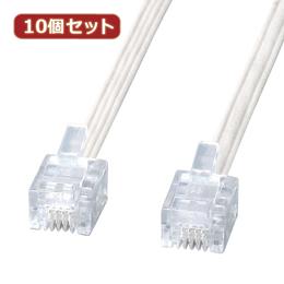 お役立ちグッズ 10個セット エコロジー電話ケーブル TEL-E4-7N2 TEL-E4-7N2X10