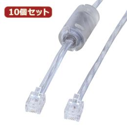 お役立ちグッズ 10個セット コア付シールドツイストモジュラーケーブル TEL-FST-02N2 TEL-FST-02N2X10