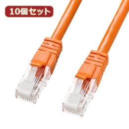 便利雑貨 10個セット つめ折れ防止カテゴリ6LANケーブル KB-T6TS-03D KB-T6TS-03DX10
