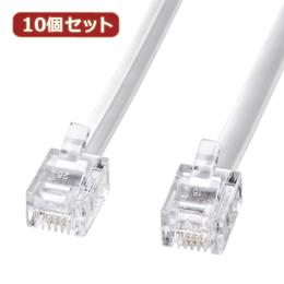 便利雑貨 10個セット モジュラーケーブル(白) TEL-N1-5N2 TEL-N1-5N2X10